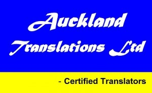 Certified Translation, Certified Translator